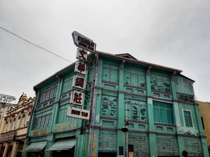 Architecture in Georgetown, Malaysia